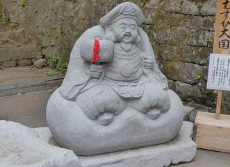 Nikko w Japonii